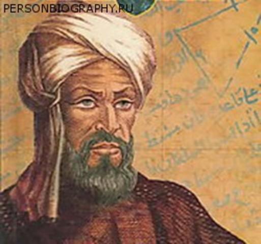 Виникнення арабської нумерації.