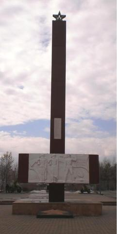 The monument of Glory
