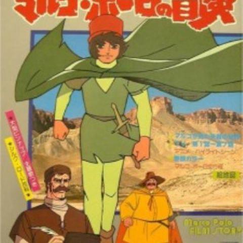 1979-1980 Japón