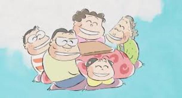 1999 Japón