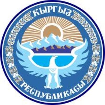 Krygyzstan timeline