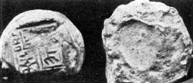 Ancient Fingerprints Found