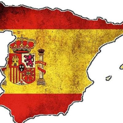 Iniciación a la historia contemporánea de España timeline