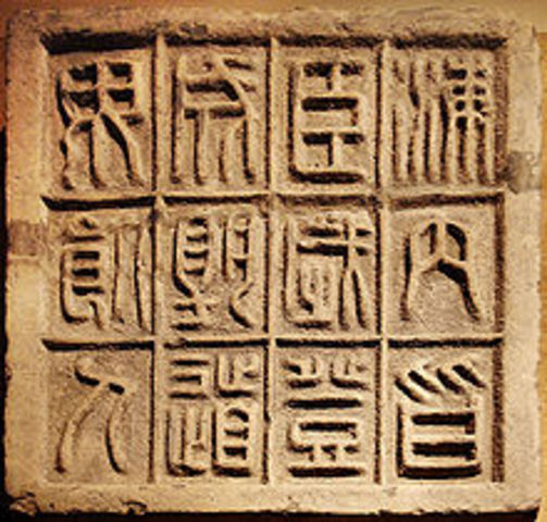 Writing System is Standardized by Government