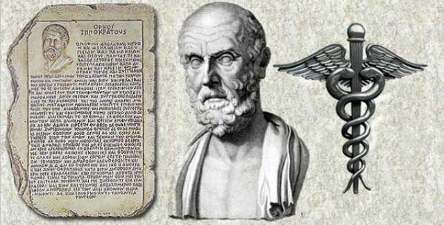 HIPOCRATES 460 AÑOS AC