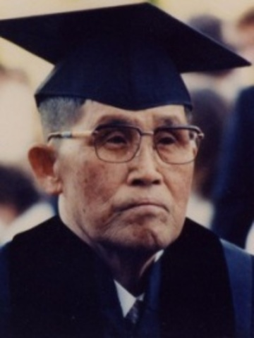 14 de Noviembre, 1961 - Shigeo Shingo