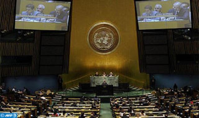 Conferencia Internacional del derecho de protección a Marruecos