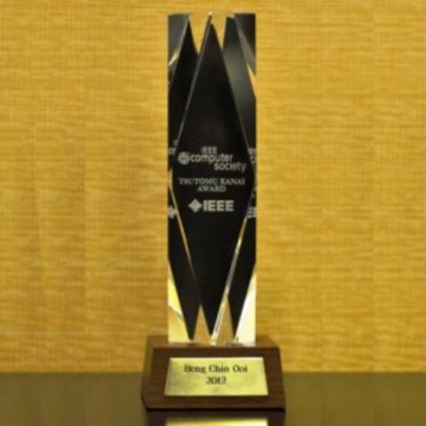 Tsutomu Kanai Award