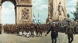 Η Ελλάδα στον Α' Παγκόσμιο πόλεμο- ο εθνικός διχασμός timeline