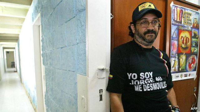 Rodrigo Tovar Pupo, alias Jorge 40