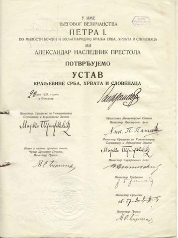 Vidovdanski ustav