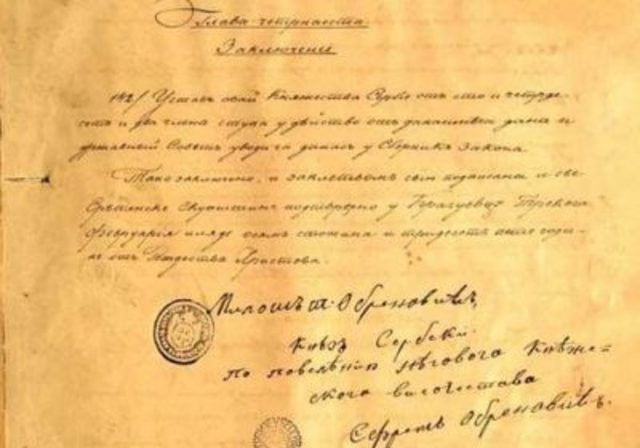 Oktroisani ili Septembarski ustav