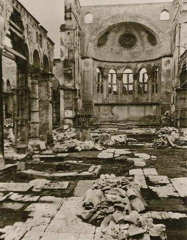 Έπειτα από φωτιά το 1917