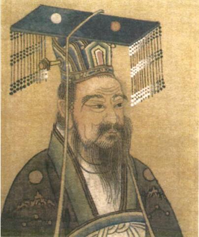 Yang Jian (First Emperor)
