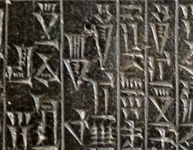 The Hammurabi law introduced