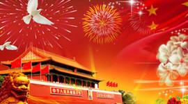 Свята у Китаї timeline