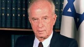 Yitzhak Rabin timeline