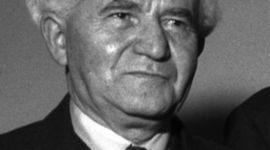 Ben Gurion timeline