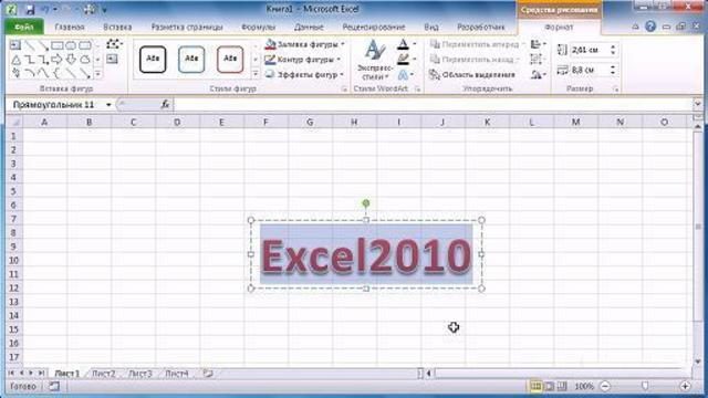 Excel 2010 (13) -  Microsoft Office 2010