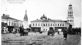 Страницы истории губернии. 1918 год timeline