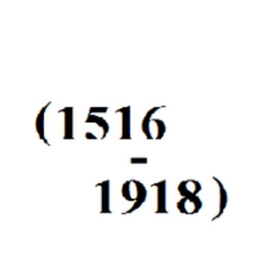 2. Conflicto Medio Oriente (1516 - 1918) timeline
