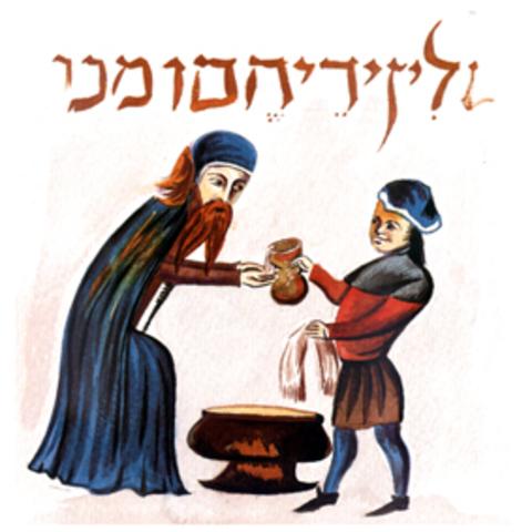Intolerancia en la Edad Media