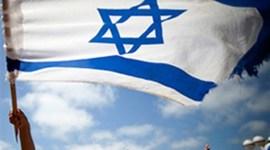 """רציפות היישוב היהודי בא""""י - מגלות לתקומה timeline"""