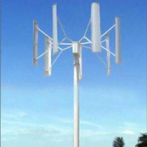 first vertical axis wind turbine
