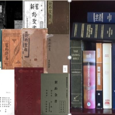 中文聖經時間軸 timeline