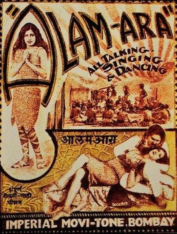 India's First Sound Film
