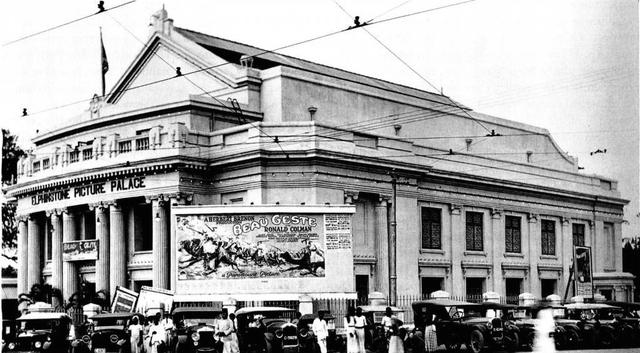 First Cinema Built in India