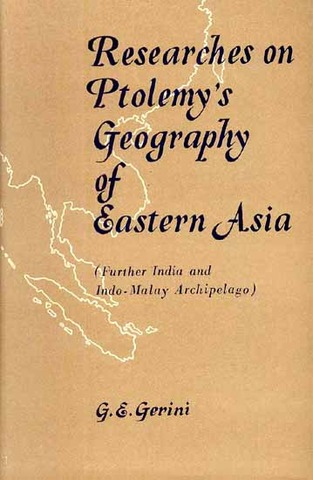 Ptolemy's geography is introduced in Europe.