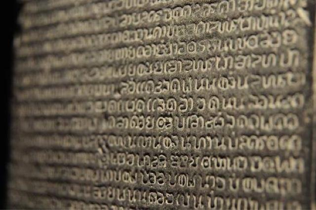 พ.ศ.1835 พ่อขุนรามคำแหง ทรงสร้างหลักศิลาจารึก