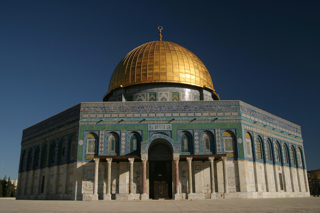 Name:The Dome of the Rock (Qubbat al-Sakhra). Period: Art of Islamic world. Date: 691-2,