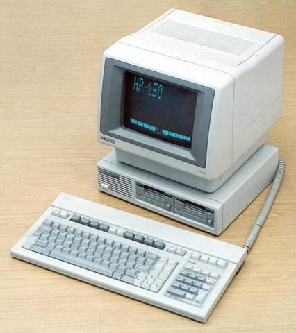 Hp touchscreen 150