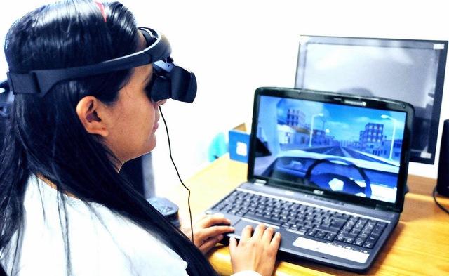 Primer Ambiente Virtual