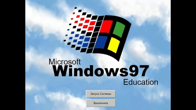 Windows 97