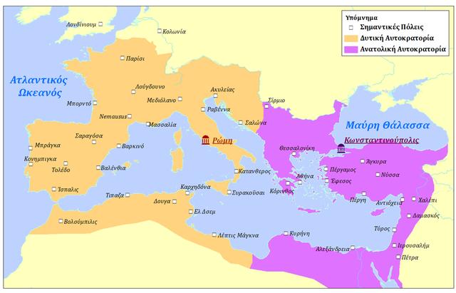 Πτώση της δυτικής ρωμαϊκής αυτοκρατορίας