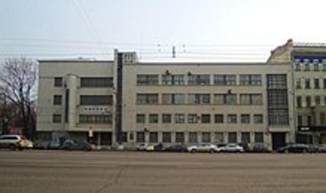 Учеба в Московской Высшей Военно-политической Академии