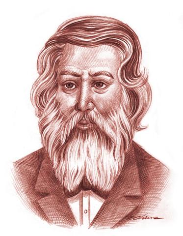 José Trinidad Cabañas (1852-1855)