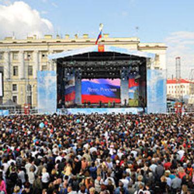 Праздники и памятные даты России timeline