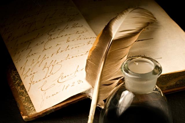 Первые стихотворения