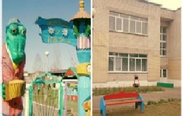 В апреле 1992 года открыто новое здание детского сада