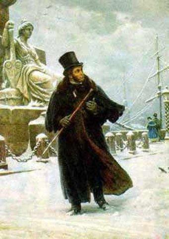 Петербурзький період (1817-1820).