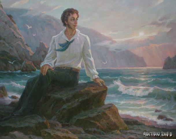 Південний період (1820-1824)