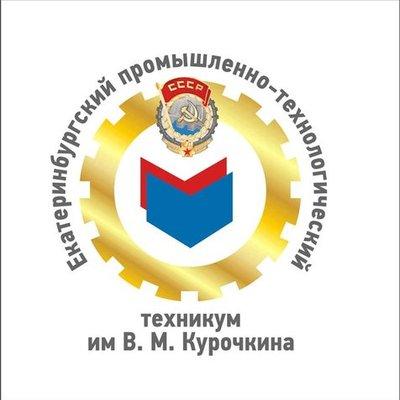 История добровольчества в ЕПТТ им. Курочкина timeline