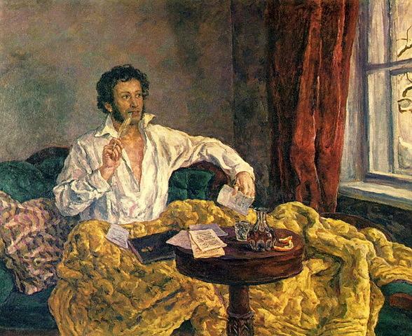Михайлівський період (1824-1826)