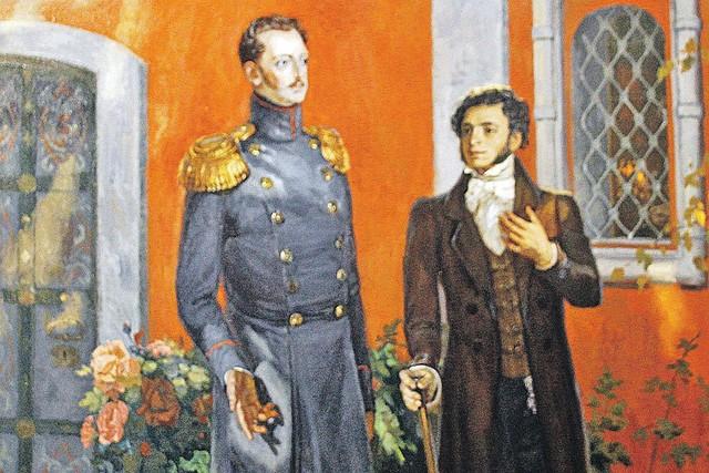 Пізній період творчості (1826— 1837)
