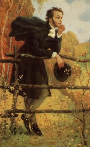 Пізній період (1826-1837). Болдінська осінь (1830)