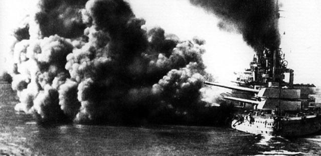Jutland The Marine War